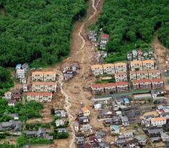 Hiroshima-landslide